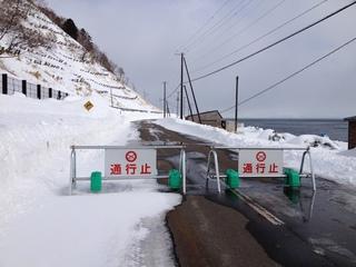 北浜〜相泊通行止.JPG