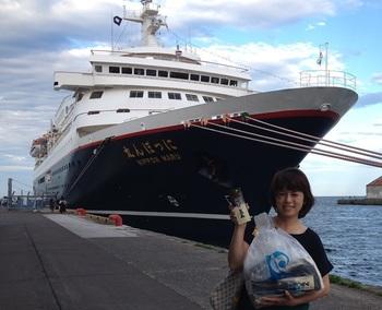 小樽港にて.JPG