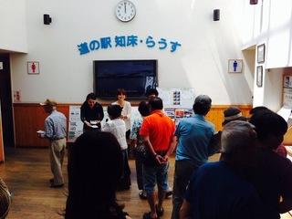 平成7月17日.JPG