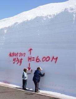 雪壁ウォーク2012.JPG