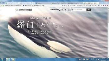 HPトップ.jpg